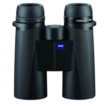 best-binoculars-for-the-money-reviews