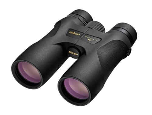 best hunting binoculars under 200 dollars