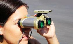best binoculars for surveillance