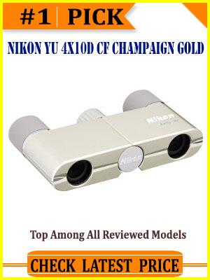 best binoculars for theatre sidebar