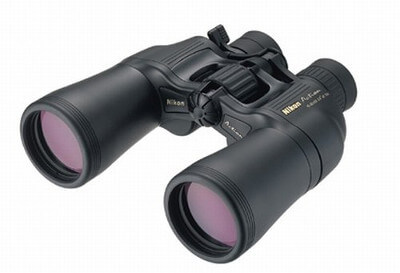 best binoculars in the world